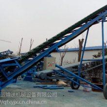 湘潭爬坡挡边输送机 包胶滚筒生物有机肥输送机