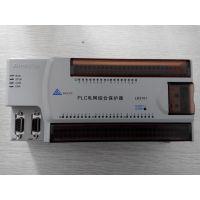 GZBP-I高压电网综合保护器-北京朗威达优质好货