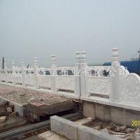 山东厂家直销天青石栏杆 寺庙河边石雕栏杆 桥梁建筑安全护栏