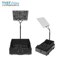 新款TY-2280会议型提词器隐形透明玻璃读稿机便携演讲题词器