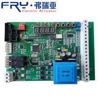 弗瑞亚 GAMX-2018 电动执行器配件 控制板 电源板