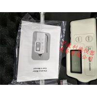 供应UT312一体式测振仪标准配件布包、电池 利德牌