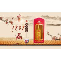 临湘市白酒定制连锁 古家百年6瓶500ml浓香型
