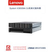 IBM服务器__X3650M4 2U机架式中端