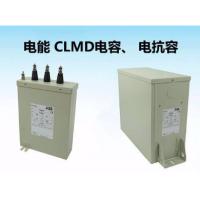 原装ABB电容器CLMD13/16KVAR 415V 50Hz