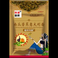 昆明食品包装袋定制 优选昆明科港包装