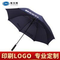 四川省广告伞加工、长柄广告伞就找成都本地的厂家雨伞、碰击布雨伞批发厂家、可定制颜色