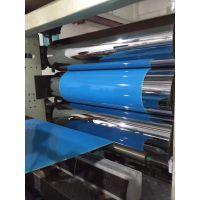 PC、PMMA、GPPS塑料片板材机组