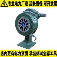 无电源手摇消防报警器森林防火报警器防空水利警报器蜂鸣器
