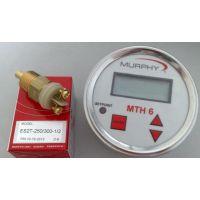 现货供应 摩菲Murphy 压力传感器 ESPS-S-150