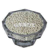 K海力士抑菌矿化球,白色矿化球,矿化陶瓷球