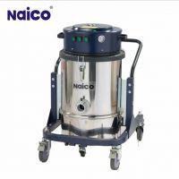 上海Naico耐柯X90地坪研磨机配套用工业吸尘器