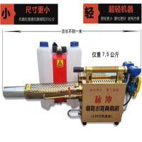 一键式启动脉冲弥雾机 农业植保机械打药机 背负式烟雾机