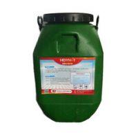 供应供应混凝土养护剂