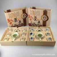 七头茶具活动礼品赠品家具礼品卫浴礼品套装促销礼品开业礼品赠品