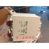 德国VS电器 JD2000.81 2000W电感镇流器