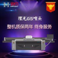 有机玻璃亚克力电子产品面板uv数码彩印机 电器面板彩印uv打印机