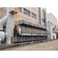 无锡塑料造粒除烟废气处理,沼气火炬-外燃式内燃式废气,按需求定制
