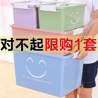 手提式桌面收纳盒四件套杂物化妆品储物箱加厚塑料衣服内衣整理箱