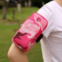 男女运动跑步手机臂包腕包臂式挂包戴在手臂上手机套绑臂膀胳膊袋