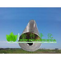 硅藻土滤芯30-150-207滤油机滤芯