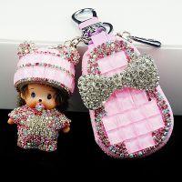新款汽车钥匙包通用奥迪大众本田镶钻水钻创意女车用钥匙包套