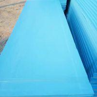 家装建材常温保温板 聚苯乙烯泡沫气泡状长方形xps材质导热保温板