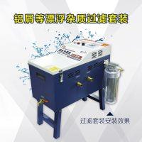 洛阳信成SFX品牌机床用油水分离机CZC-5025K快速去除切削液表面浮油