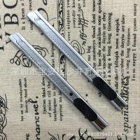 批发正品得力2053小号金属美工刀 2053全钢裁纸刀 小号介刀切纸刀