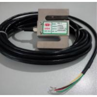 西安新敏电子销售MS-1拉压式称重传感器,价格优惠,欢迎选购
