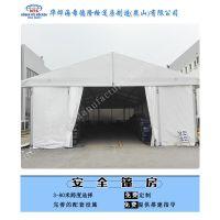 华烨篷房供应大型户外篷房用铝合金篷房 可定制
