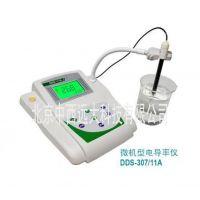 微机型电导率仪(中西器材) 型号:QW-DDS-307W库号:M330753