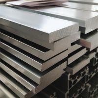 江苏铝型材厂生产挤压铝合金 6063热挤压型材 铝排铝条开模定制