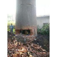 河南烟囱拆除公司