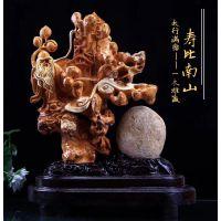 崖柏木雕寿比南山,崖柏工艺品摆件收藏
