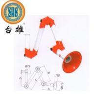 上海台雄SAN-6412万向抽气罩台雄抽气罩活动半径1200mm