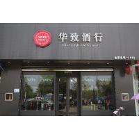 连锁店门头-大丰广告传媒(图)图片