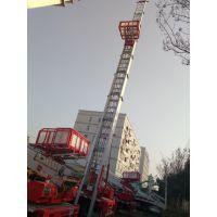 28米云梯车 云梯搬家高空作业车 厂家特惠 可分期付款购车