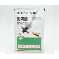 灭蝇产品供应商-战影科技-酒店灭蝇产品供应商