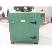 厂家直销LD-A系列大型电热干燥箱