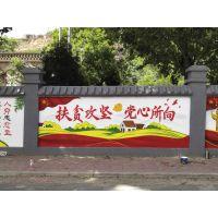 乡村文化墙墙绘,美丽乡村文化墙