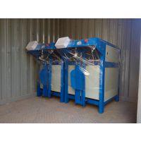 新型双气吹耐火材料干粉灌包机