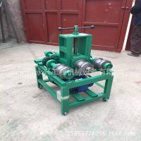 厂家直销圆管 方管电动弯管机 76型多功能弯管机