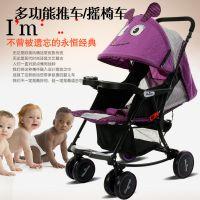 高档轻便多功能带摇篮婴儿推车折叠型童车手推婴儿车批发
