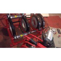 漯河全自动热熔焊机价格 PE500液压热熔对接焊机