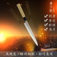 堺不动不锈钢刀具 日本寿司刀料理刀 生鱼片刀刺身刀柳刃刀