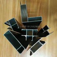 铝合金瓷砖柜体铝材 瓷砖橱柜柜体abs塑料角码 厂家直销铝柜体