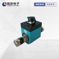 LONGLV-WTQ1050A上海隆旅高精度动态扭力扭矩转矩传感器 扭矩仪 高响频