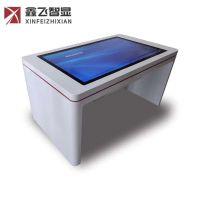 鑫飞智显43寸家用多点触控茶几简约 触摸查询一体机智能家具 厂家直销互动桌面