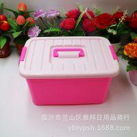 一件代发3024彩色手提塑料整理箱 衣服玩具杂物收纳箱 5元百货